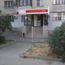 Продам действующую стоматологическую клинику, в Ростове-на-Дону