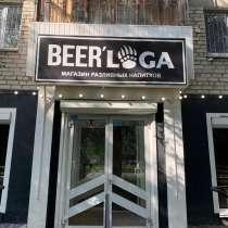 """Спорт-бар """"BeerLoga"""", в Екатеринбурге"""