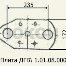 Плита ДГВ 1.01.08.000, в г.Харьков