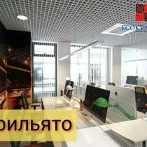 Подвесной потолок Грильято, в г.Ташкент