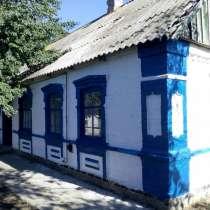 Меняю дом с. Терпенье на 1 к. кв. в с. Мирное, в г.Мелитополь