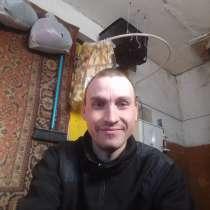 Юра, 27 лет, хочет познакомиться – всем привет меня юра ищу себе девушку для жизни пишите отвеч, в Красноярске