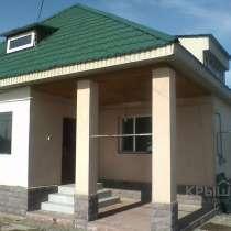 Продам или обменяю дом в Алматы, в г.Алматы
