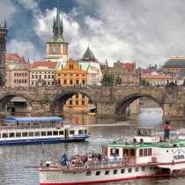 Прогулки на теплоходе по Влтаве из Праги, в г.Прага