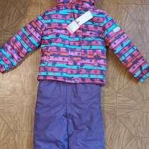 Комплект (куртка, брюки на бретелях) для девочки, в Новочеркасске