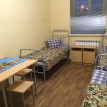 Койко-место в общежитии, в Волоколамске