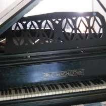 Концертный рояль, в г.Алматы