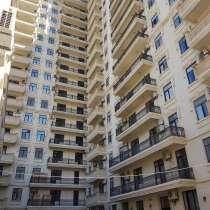 Сдается в аренду люксовая квартира!, в г.Баку