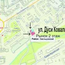 Фото на документы 150 руб, Ксерокопии от 2 руб, печать фото, в Новосибирске