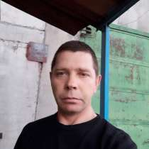 Виктор, 40 лет, хочет познакомиться – Виктор, 39 лет, хочет познакомиться, в Новосибирске