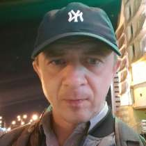 Вадим Григорьевич ма, 43 года, хочет познакомиться – Ищу постоянные отношения, для создания семьи, так же ищу в а, в г.Минск