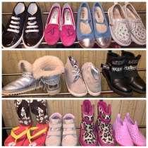 Обувь детская, в г.Макеевка