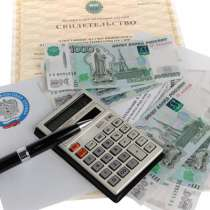 Налоговые декларации 3-НДФЛ, возврат налога, в Нижнем Новгороде