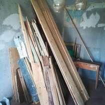Доски на дрова, в г.Херсон