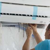 Профессиональная чистка, заправка кондиционеров (мазганов), в г.Хайфа