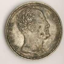 Три монеты, в Ростове-на-Дону
