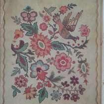 Продам уникальную почтовую карточку 1961 года, в г.Минск
