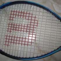 теннисная ракетка WILSON EUROPА ФРГ, в Краснодаре