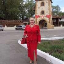 Светлана, 48 лет, хочет познакомиться – Светлана, 48 лет, хочет пообщаться, в Орске