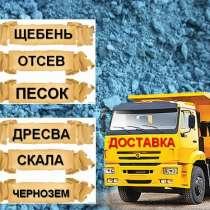 Чернозём и торф привезём быстро и недорого, в Екатеринбурге