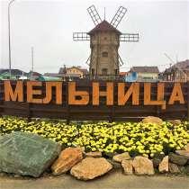 Продажа ДОМА КП Мельница, Белоярский р-он, Свердловская обл, в Екатеринбурге