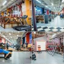 Фитнес клуб, в Москве