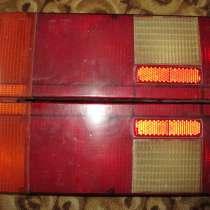 Комплект задних фонарей для М - 2141 и задний поворотник, в Коломне