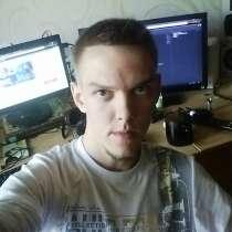 Роман, 25 лет, хочет пообщаться, в Ростове-на-Дону