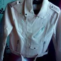 Куртка косуха, в г.Донецк