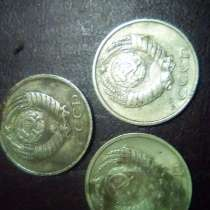 Монеты СССР 5,2,3,10Коп, в Аниве
