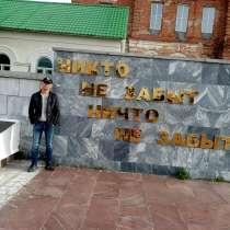 Для Серьёзных отношений, в Екатеринбурге