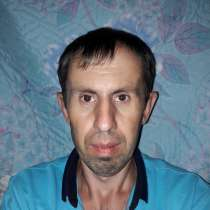 Олег, 42 года, хочет познакомиться – Зовут Олег! Познакомились с Девушкой русской !, в Москве