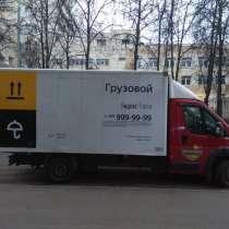 Готовый бизнес Яндекс такси. Продаю, в Москве