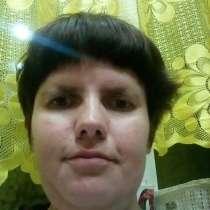 Ульяна, 35 лет, хочет познакомиться – ищу вторую половинку, в Иркутске