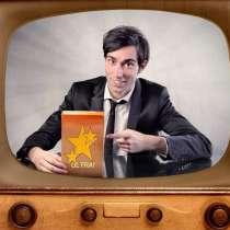 Реклама на телеканале Мозырь, в г.Мозырь