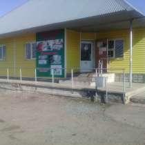 Магазин, в Оренбурге