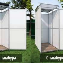 Летний душ с бесплатной доставкой по РБ, в г.Шумилино