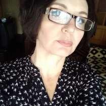 Ната, 52 года, хочет познакомиться, в г.Варшава