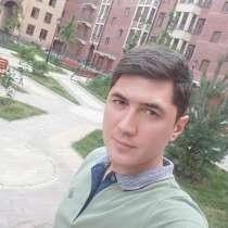Рома, 49 лет, хочет пообщаться, в Москве