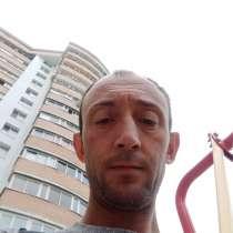 Долгих, 37 лет, хочет пообщаться, в Томске