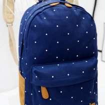 Рюкзак городской Горошины синий голубой, в г.Запорожье