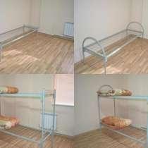 Металлические кровати эконом-класса, в Дмитрове
