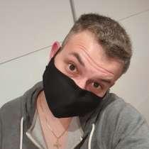 Alex, 34 года, хочет пообщаться, в г.Neunkirchen