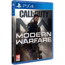 Call of Duty®: Modern Warfare® на PS 4, в Москве