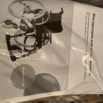 Инвалидная комнатная коляска Оttobock старт новая, в Самаре