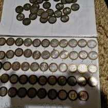 Продам монеты, в Курске