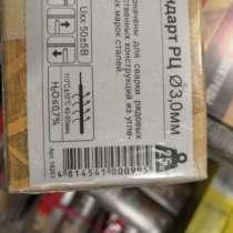 Электроды Стандарт Монолит РЦ АНО-21, 3 мм, 2.5кг, в Краснодаре