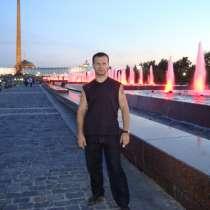 Владимир, 49 лет, хочет пообщаться, в Москве