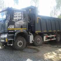 Самосвал FAW J6, 8x4, кузов 26 куб. м., 40 тонн, в Москве