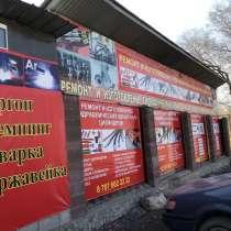 Ремонт гидравлики, в г.Талгар